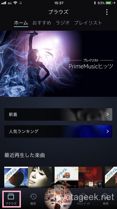 amazonmusic5