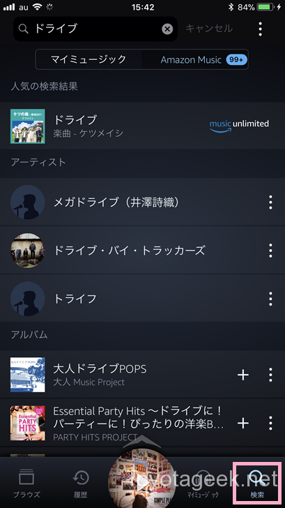 amazonmusic6
