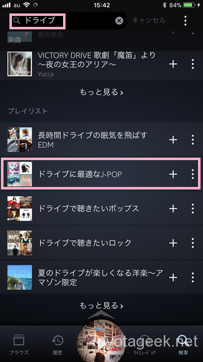 amazonmusic7