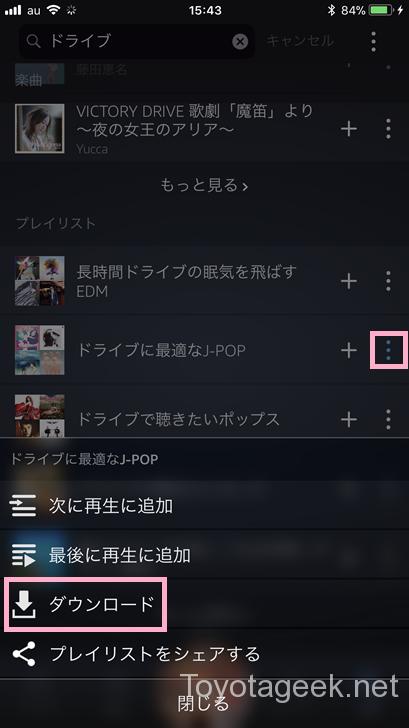 amazonmusic8