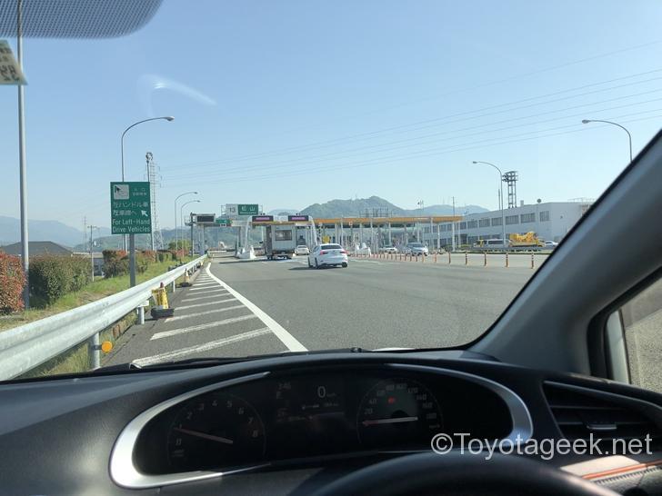 松山インターチェンジ